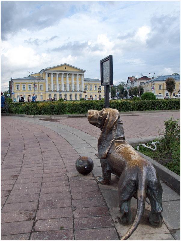 Кострома. - Олег