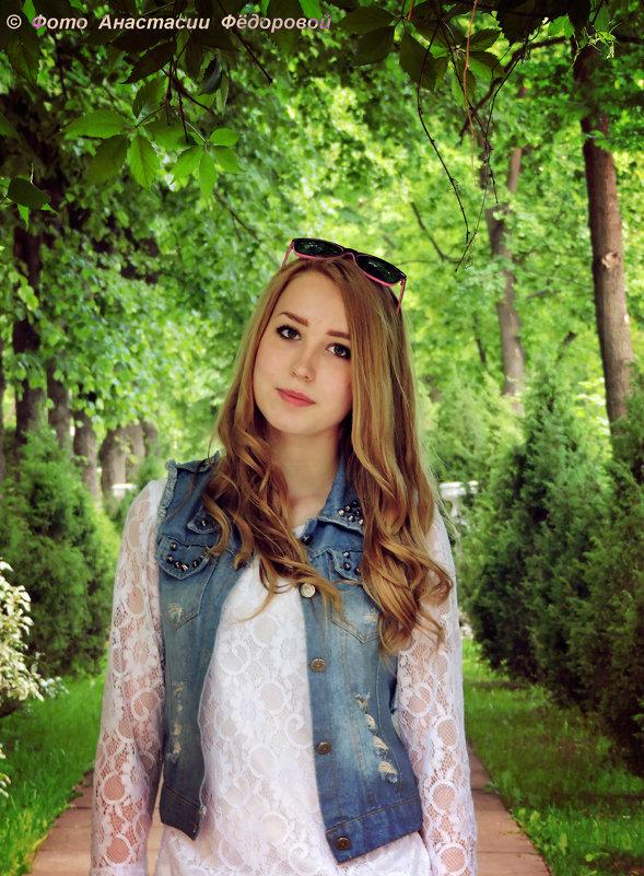 Ксения - Анастасия Фёдорова