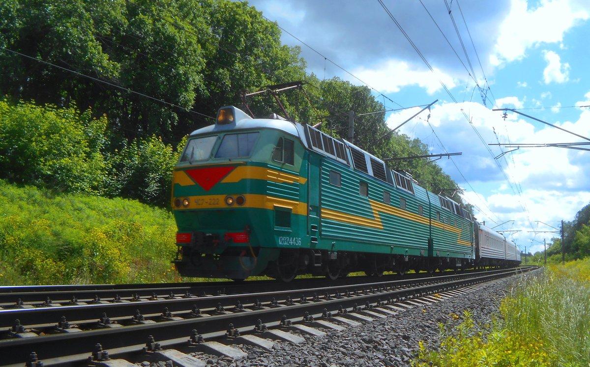 ЧС7 - 222 - Сергей Уткин