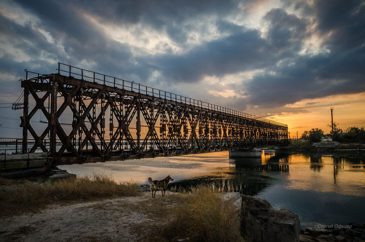 Мост. - Сергей Офицер