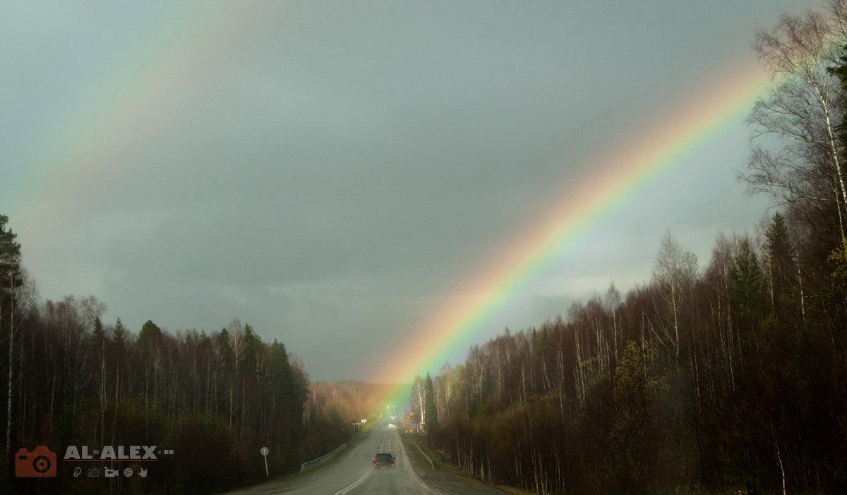 Радуга в радугу - Алексей Обухов