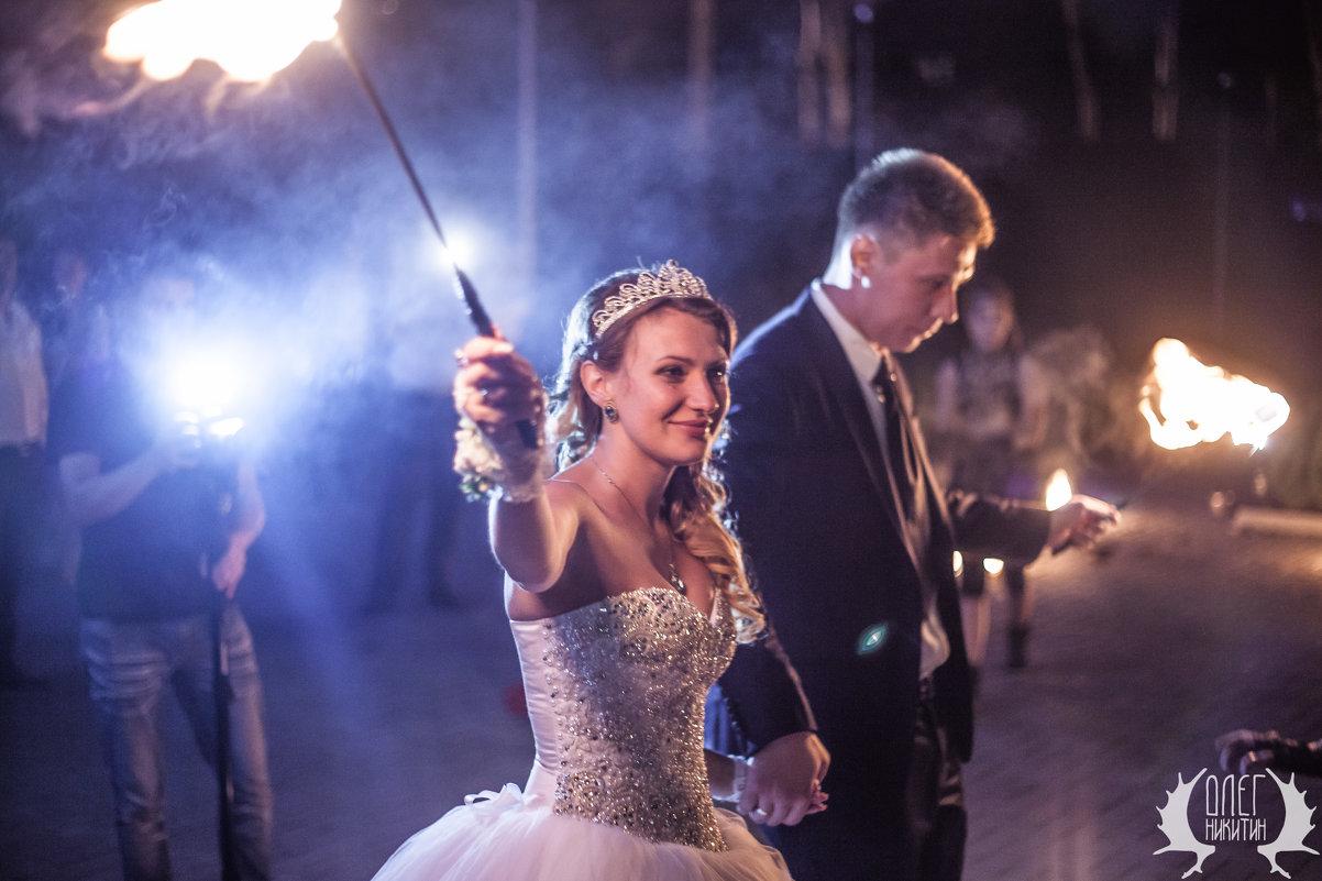 свадьба-фаер - Олег Никитин