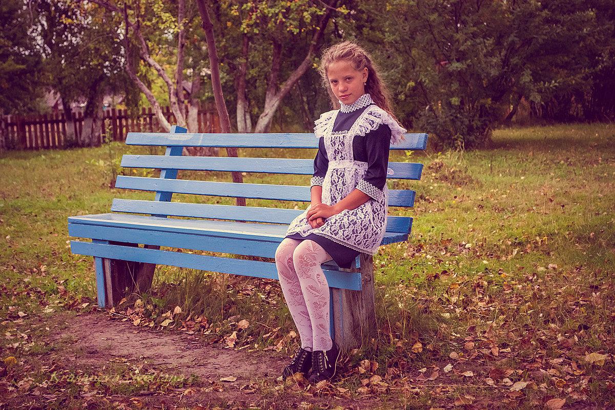 Алина.. - Светлана