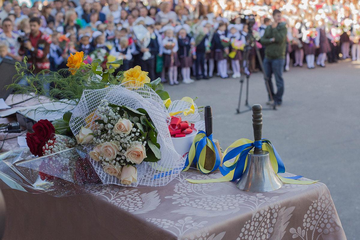 1 сентября - Елена Ахромеева