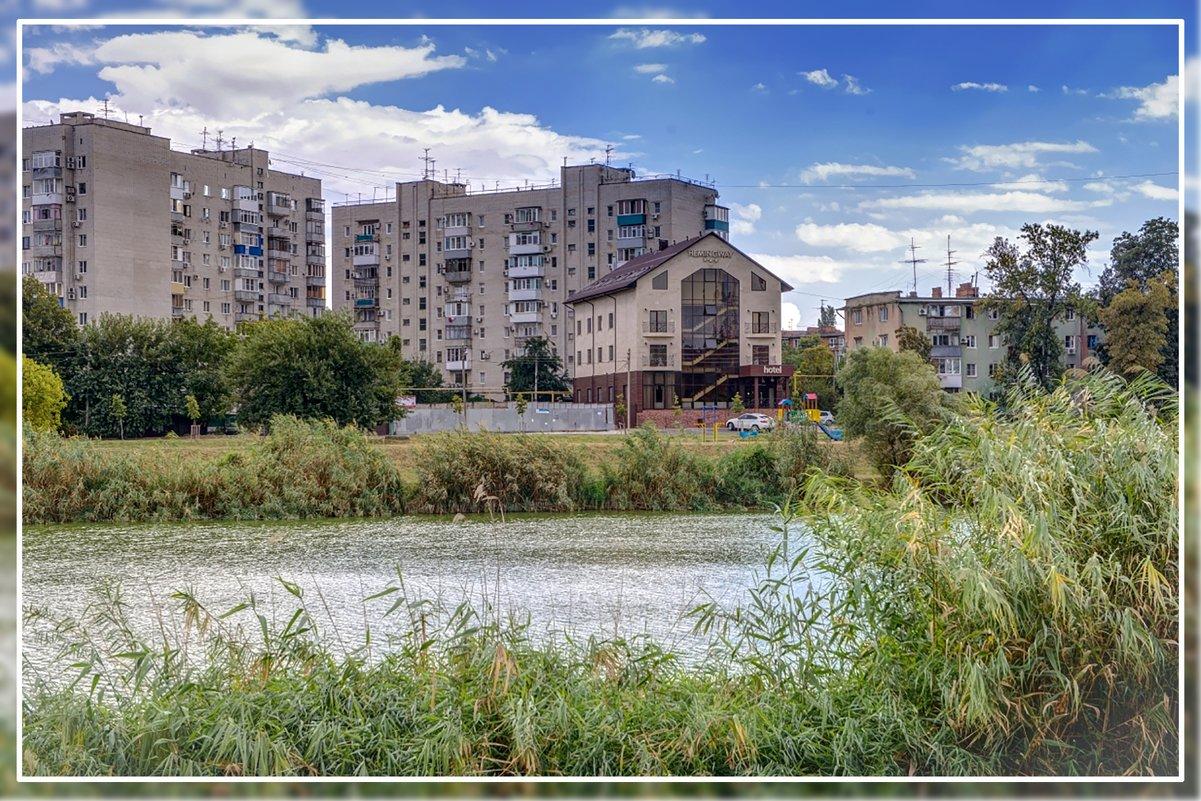 Краснодар. Озеро - Александр
