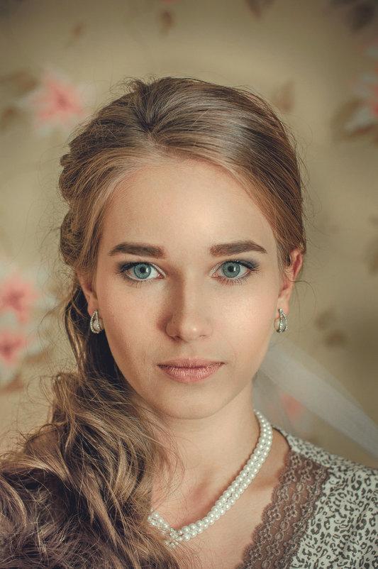 Катя - Алексей