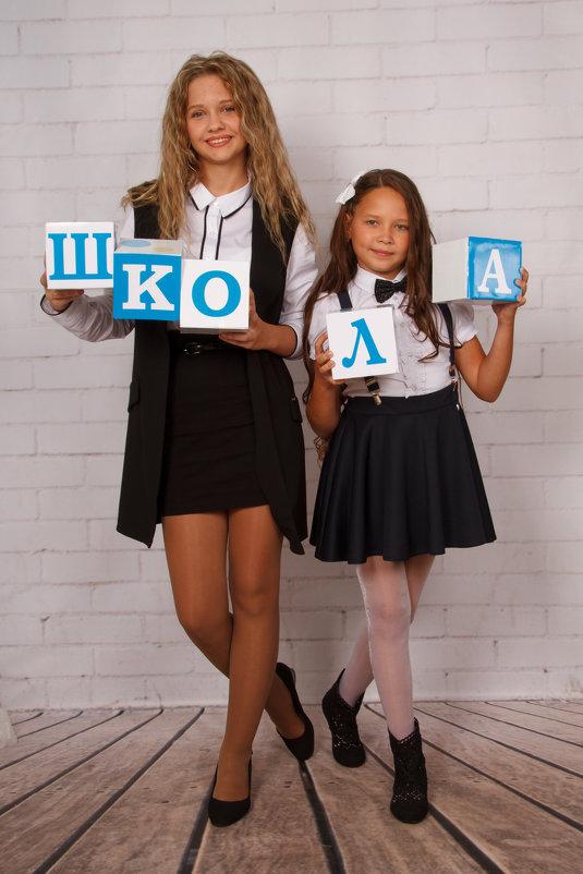 Школа - Natalia Petrenko
