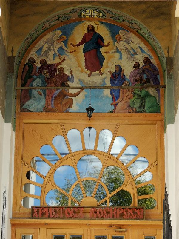 Вознесение Господне, роспись над западным входом в церковь. - Александр Качалин