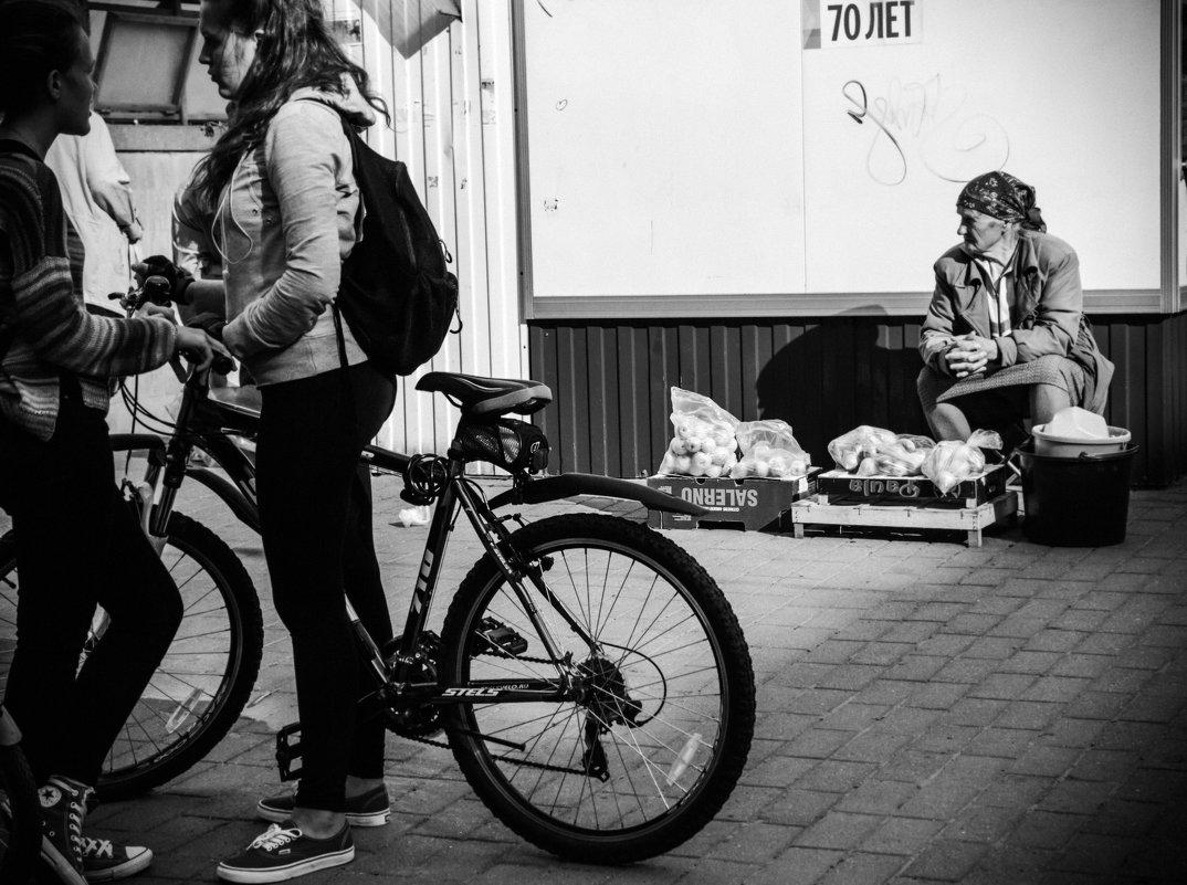 Просто на улице - Николай Велицкий