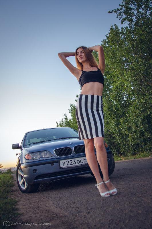 Лена, лето, BMW - Андрей Мирошниченко
