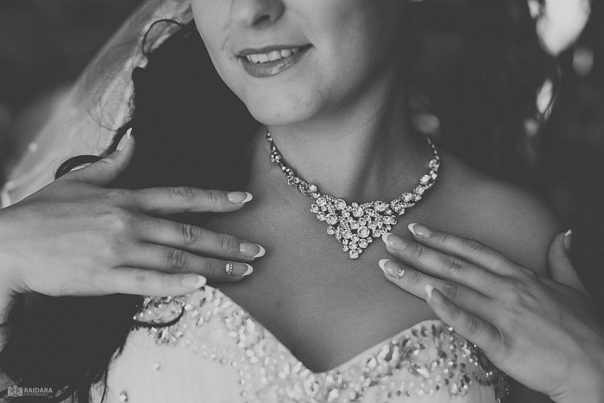 Свадьба Дианы и Артема - Райдара Лесная