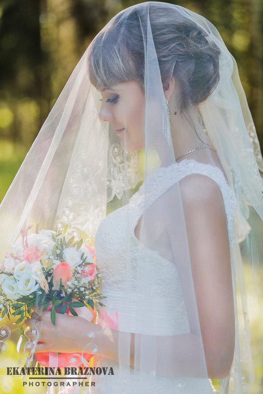 невеста - Екатерина Бражнова