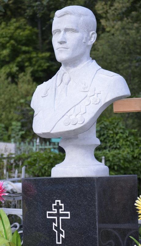 памятник отцу - Михаил Радин