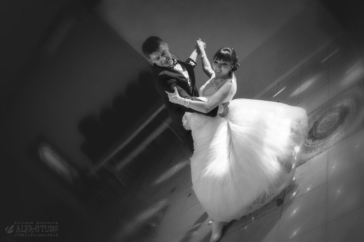 Первый танец - Юлиана Филипцева