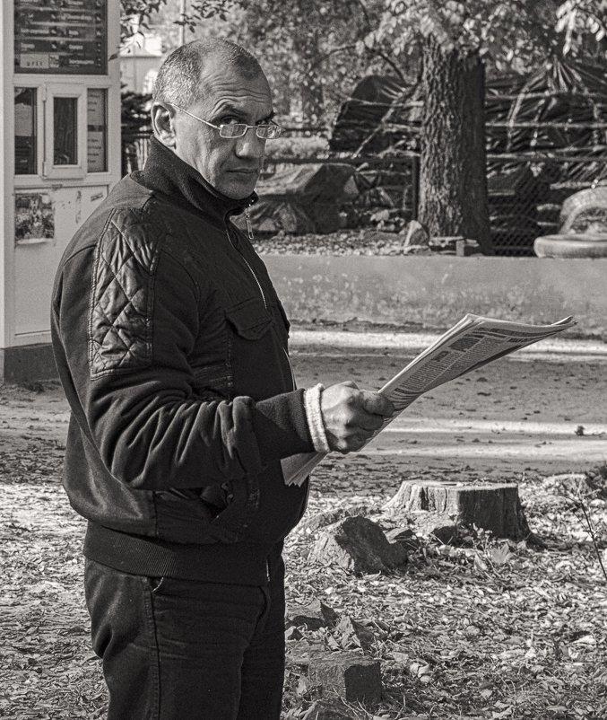 слежка - Константин Сытник