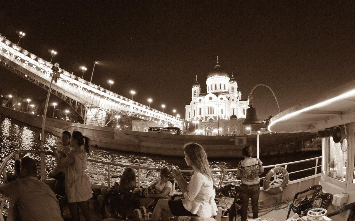 Прогулка по Москве-реке. - Alexey YakovLev