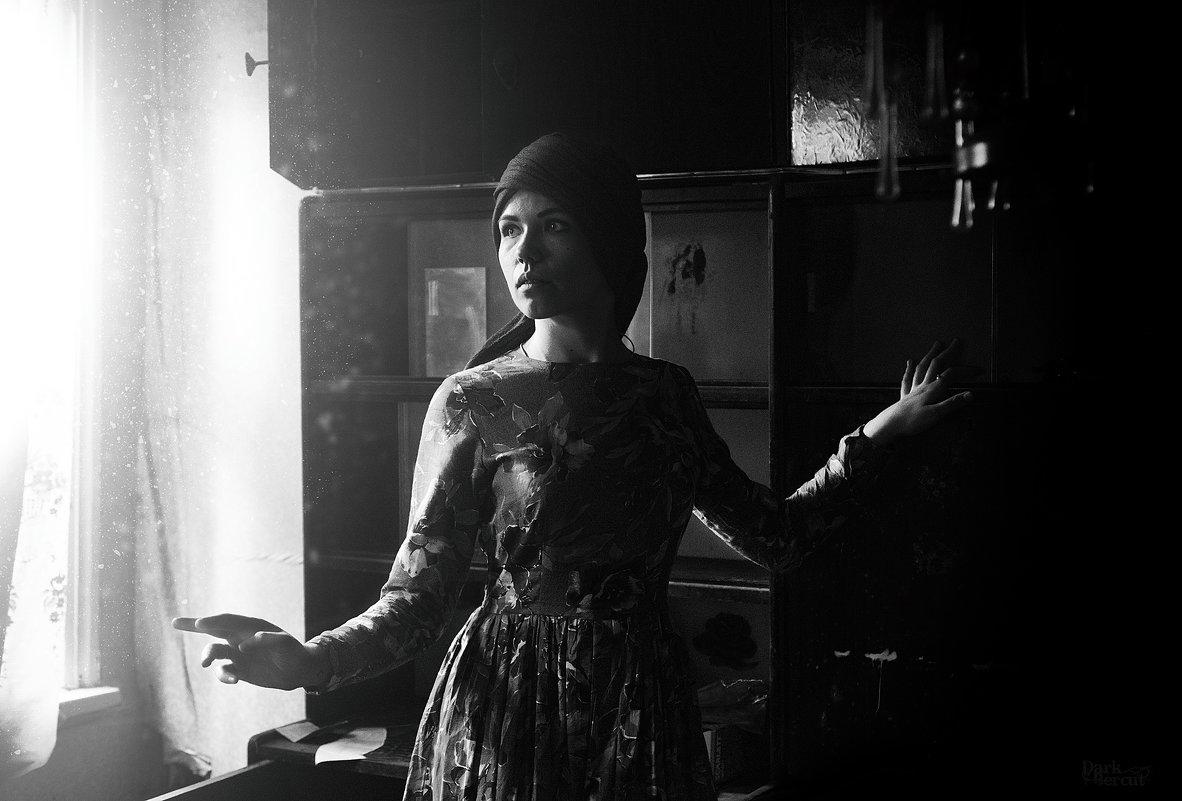 Между светом и тьмой - Андрей Дыдыкин