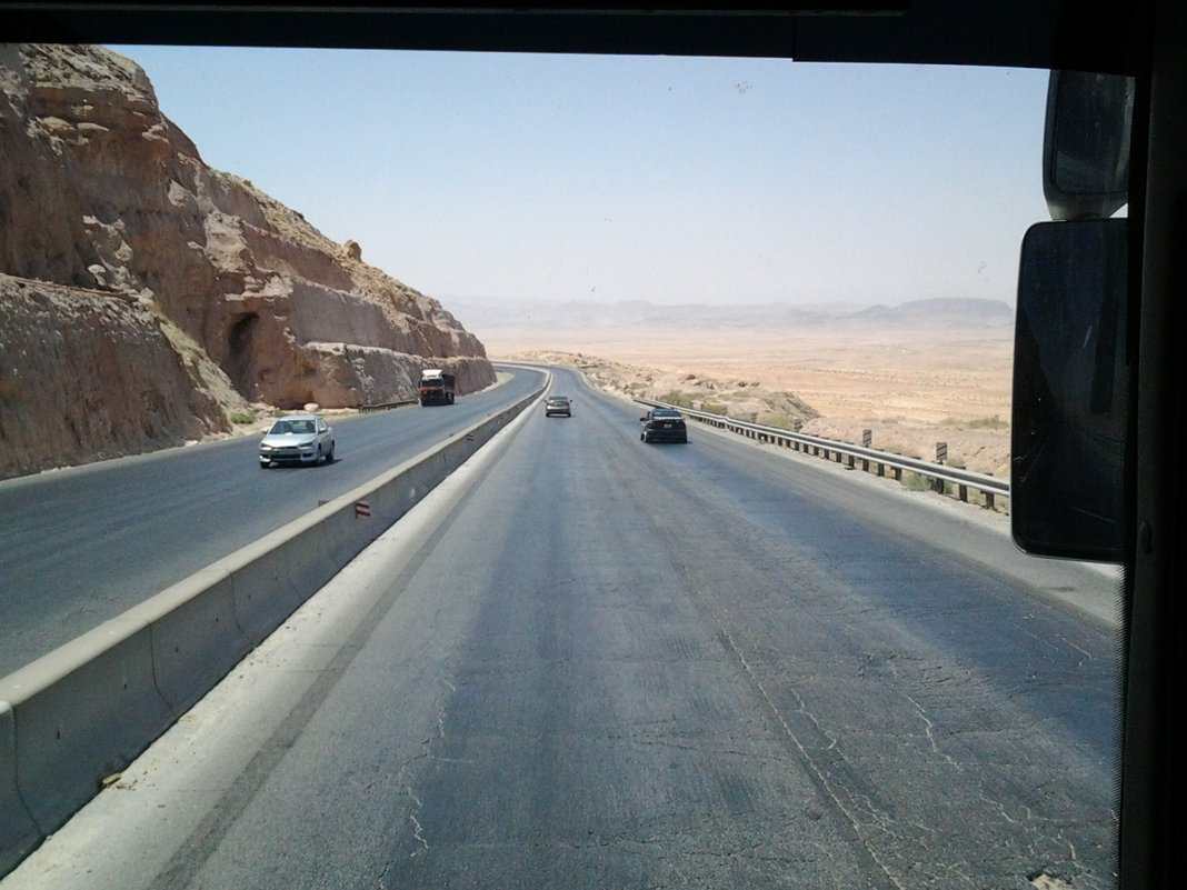 Дорога сквозь каньон. - Жанна Викторовна