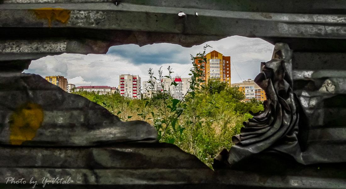 Курск-город контрастов... - Копыткина Юлия