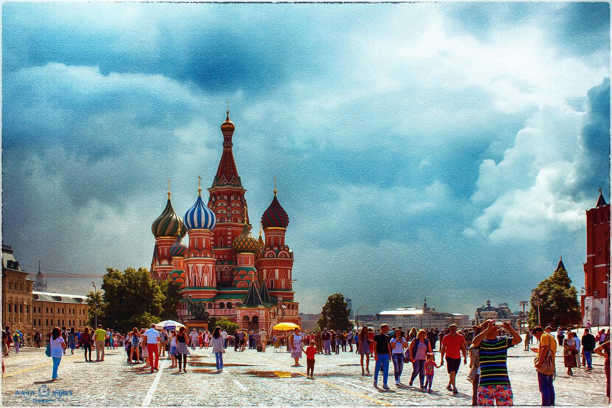 ... - Андрей Иванов