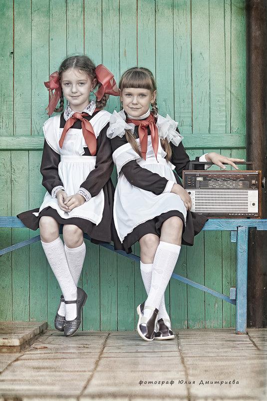 школа 80-х - Юлия Дмитриева