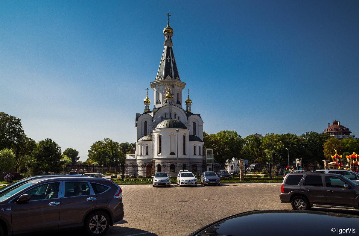 *** - Игорь Вишняков