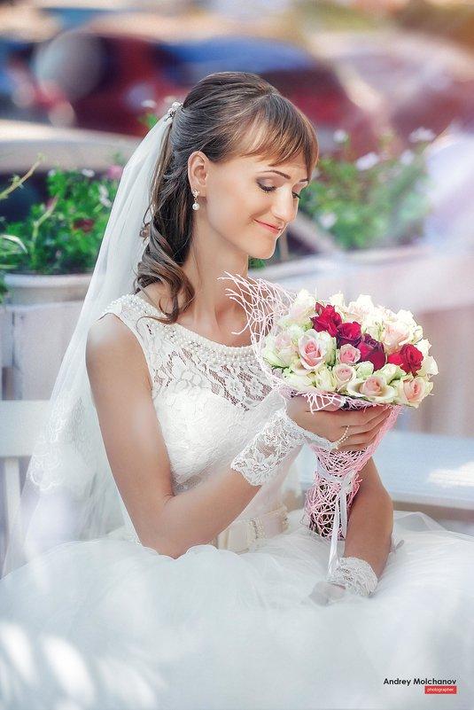 Свадьба Ирины и Дмитрия - Андрей Молчанов