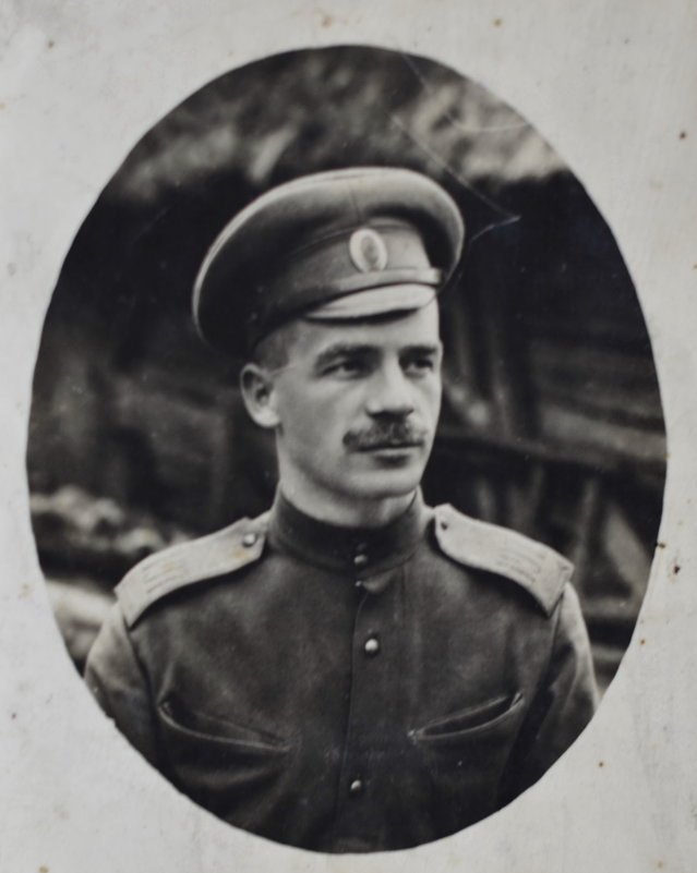 Фото 1917 года - Михаил Радин
