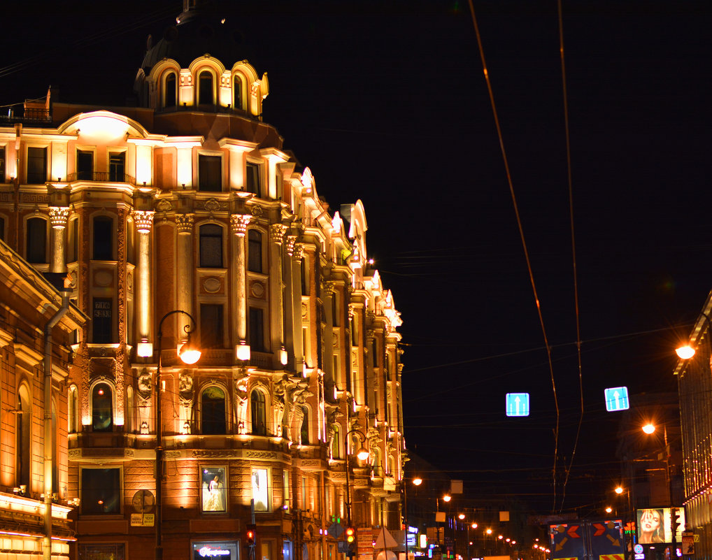 Ночной город - Наталья Рогачева