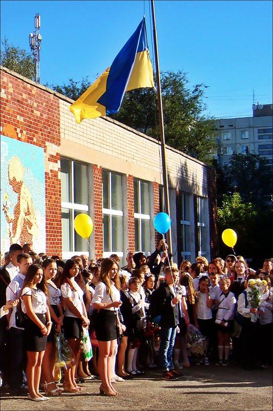 Подъём государственного флага - Нина Корешкова