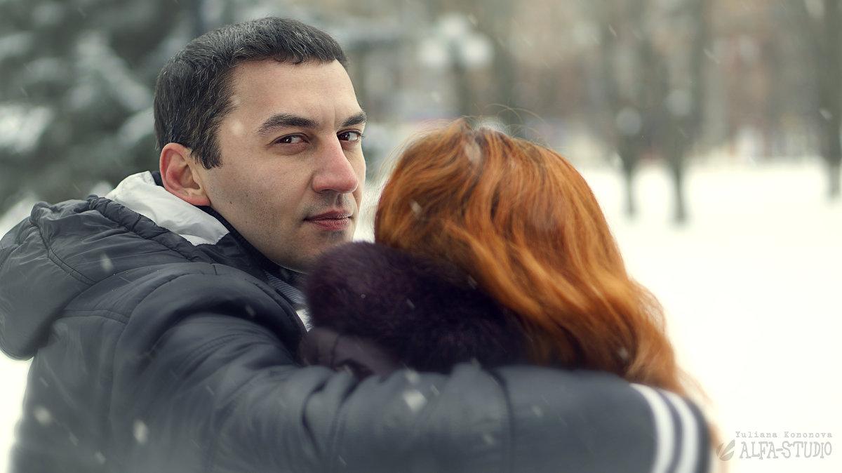 Александр и Елена - Юлиана Филипцева