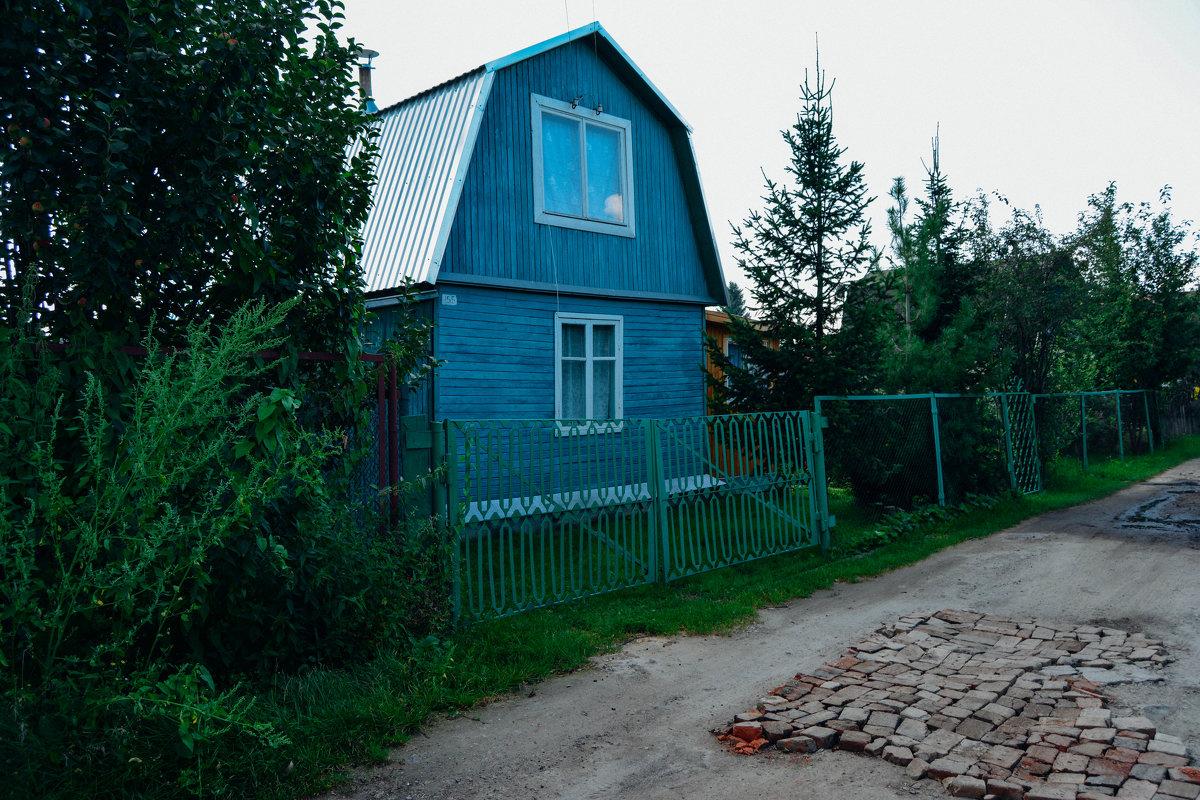 голубой домик - Света Кондрашова