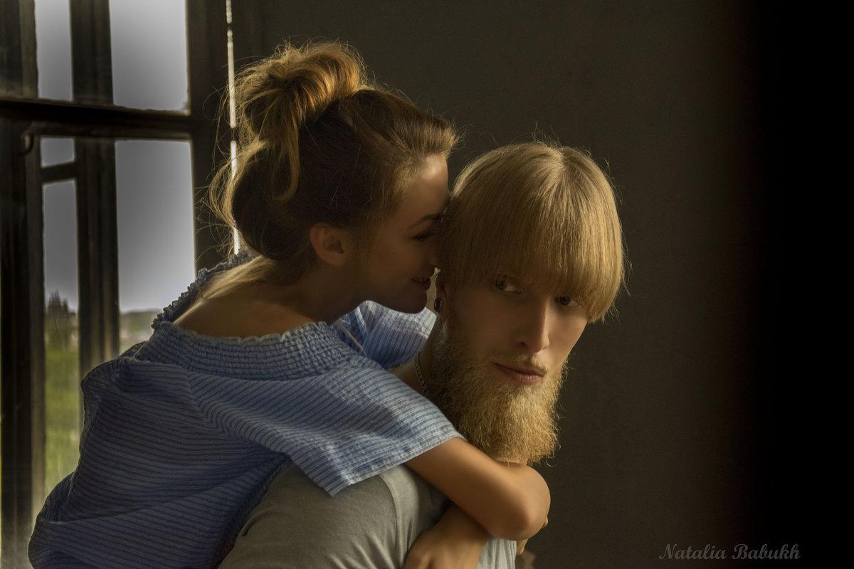 Love is... - Natalia Babukh