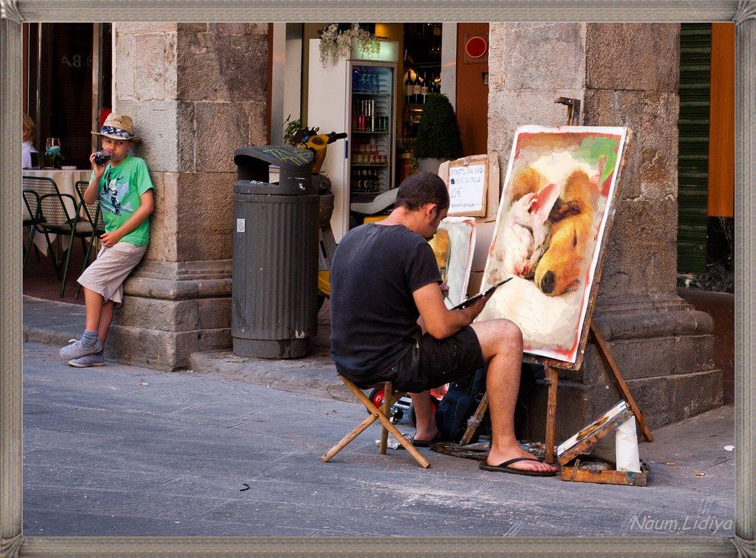 Уличное творчество - Лидия (naum.lidiya)