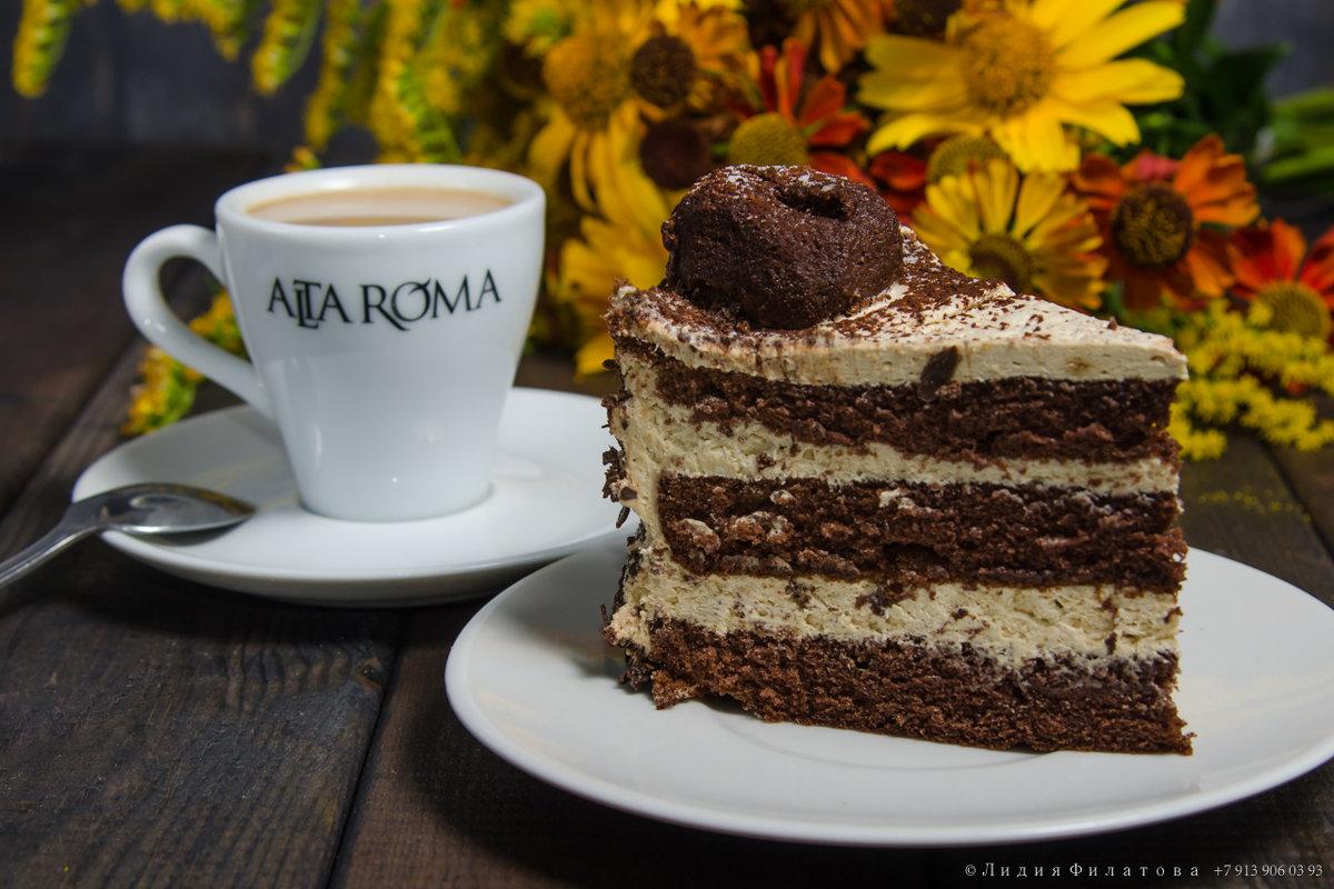 Утренний кофе и торт - Лидия Филатова