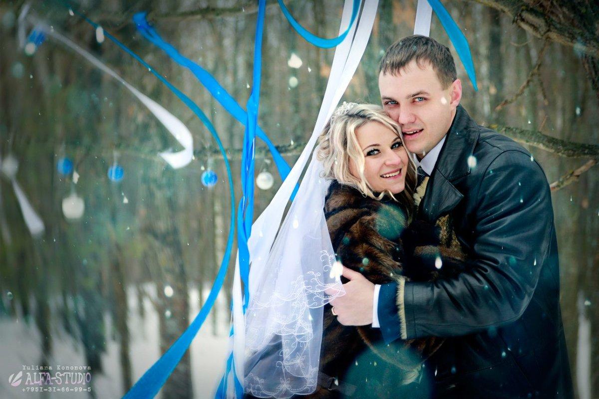 Зимняя свадьба - Юлиана Филипцева