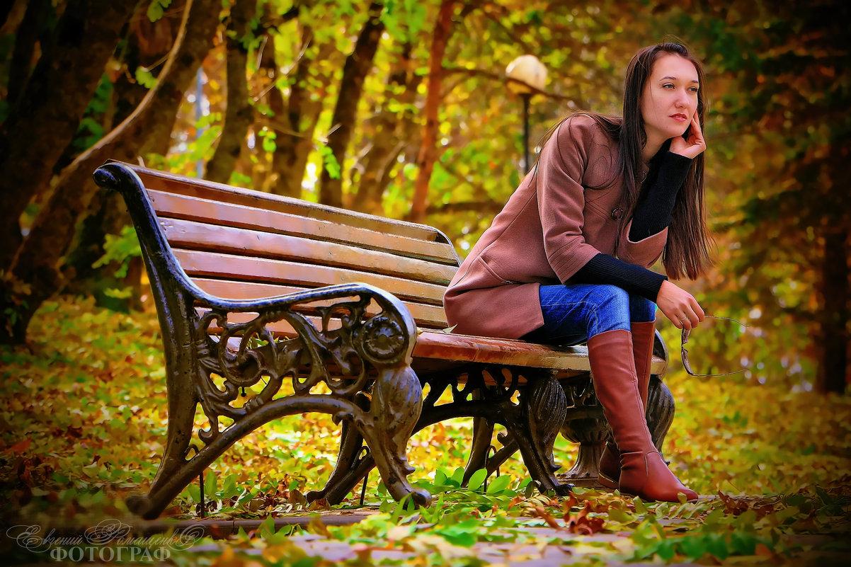 золотая осень всегда теплая когда любимый человек рядом... - Евгений Ромащенко