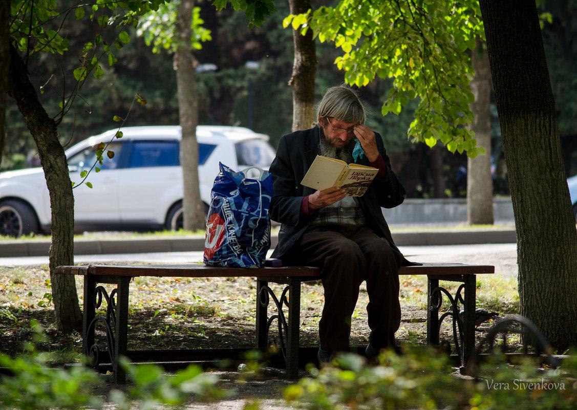 Интересное чтение... - Вера