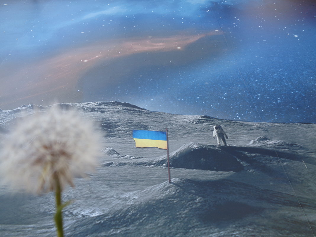 Космические мечты украинского одуванчика - Алекс Аро Аро
