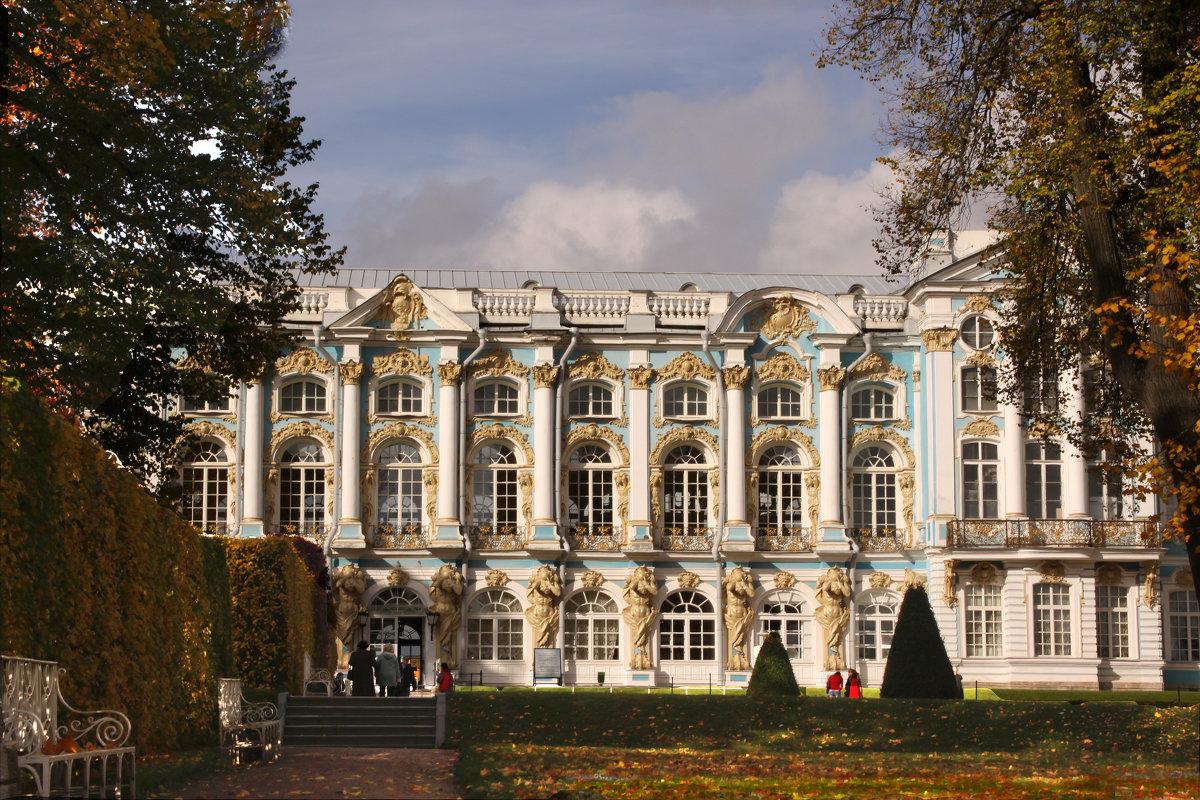 Екатерининский дворец. Царское село - Наталья