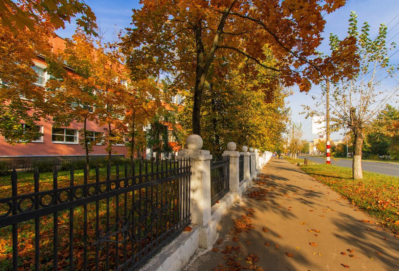 Осенняя политра - Saloed Sidorov-Kassil