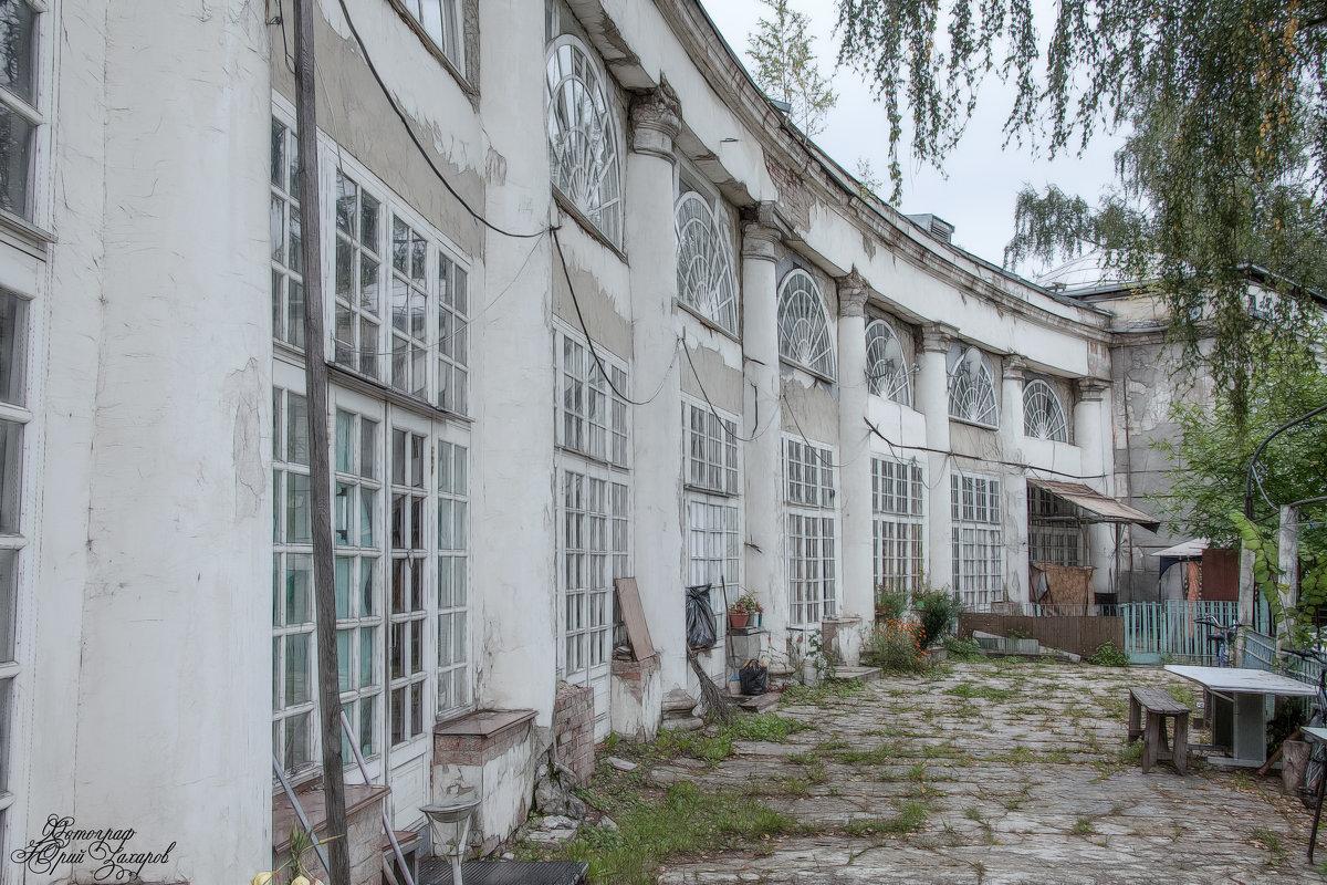 Усадьба Горенки - Юрий Захаров