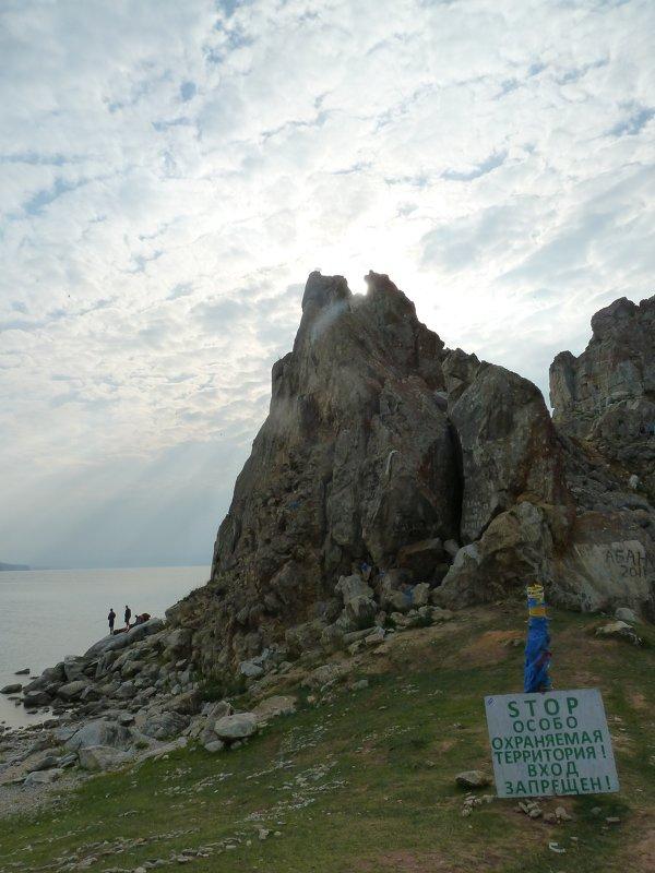 Шаманка - Галина