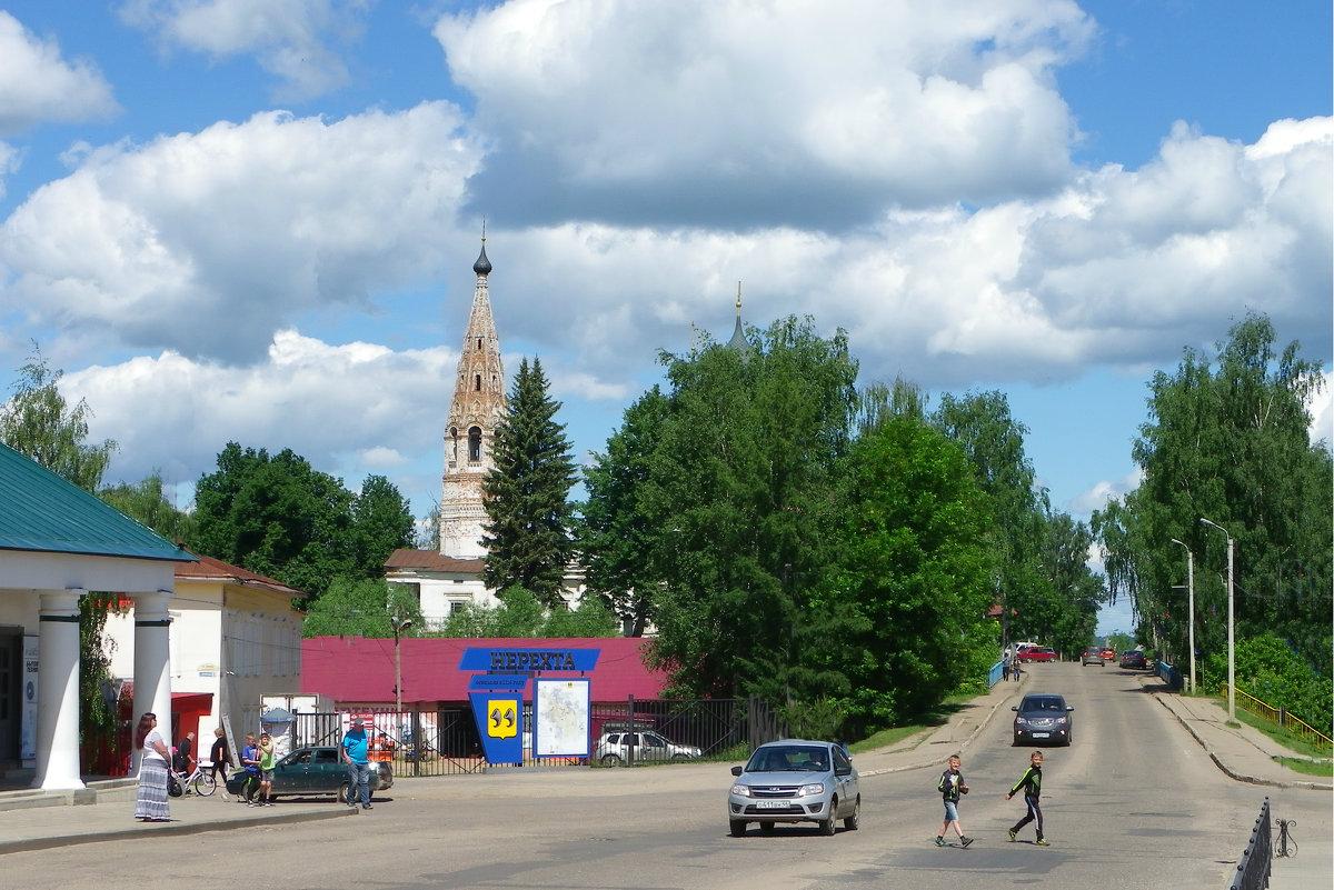 Старый центр г. Нерехта осн. 1214 - Святец Вячеслав