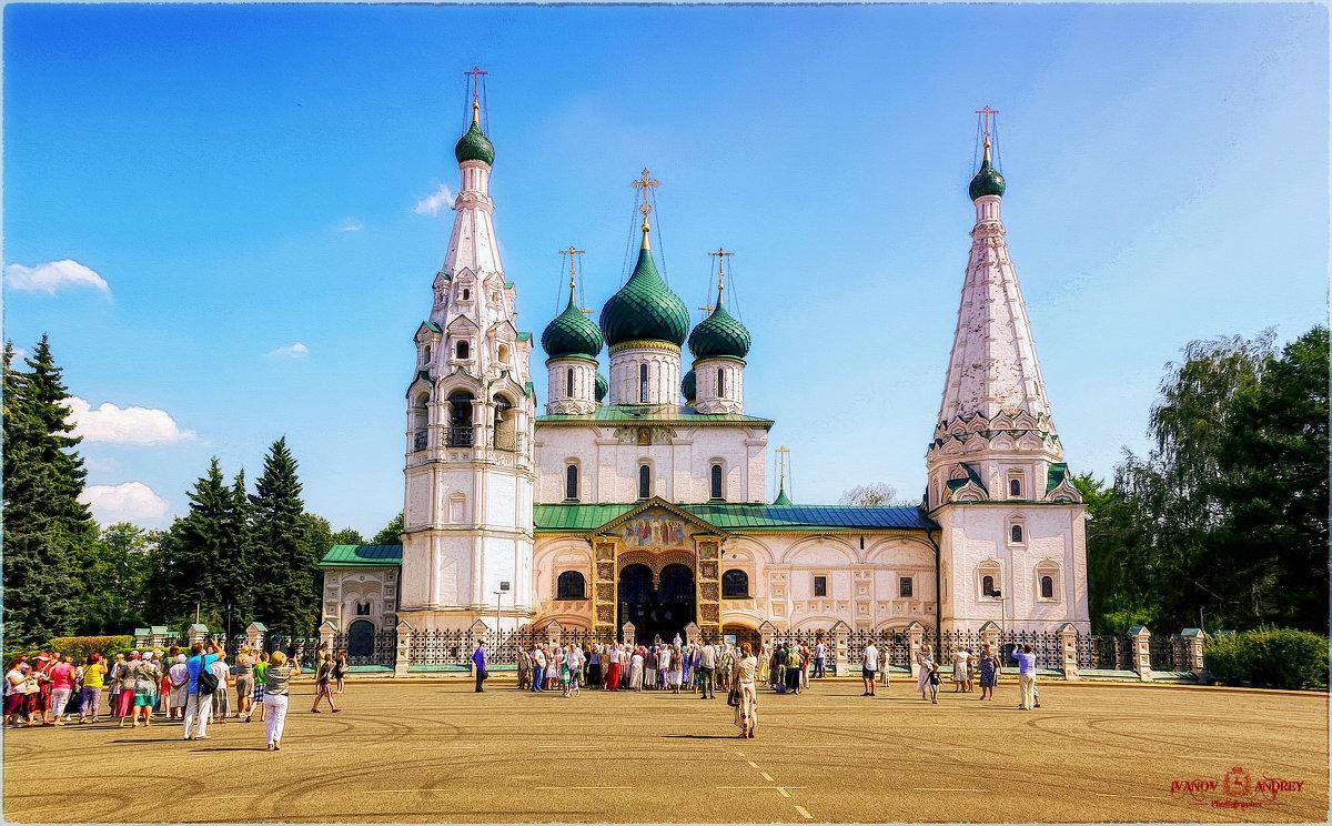 церковь Ильи пророка в Ярославле - Андрей Иванов