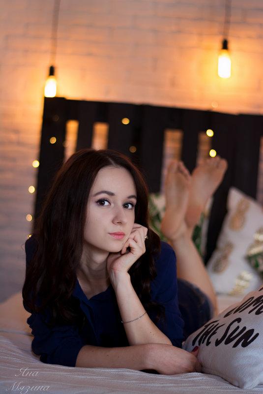 С добрым утром - Яна Мязина