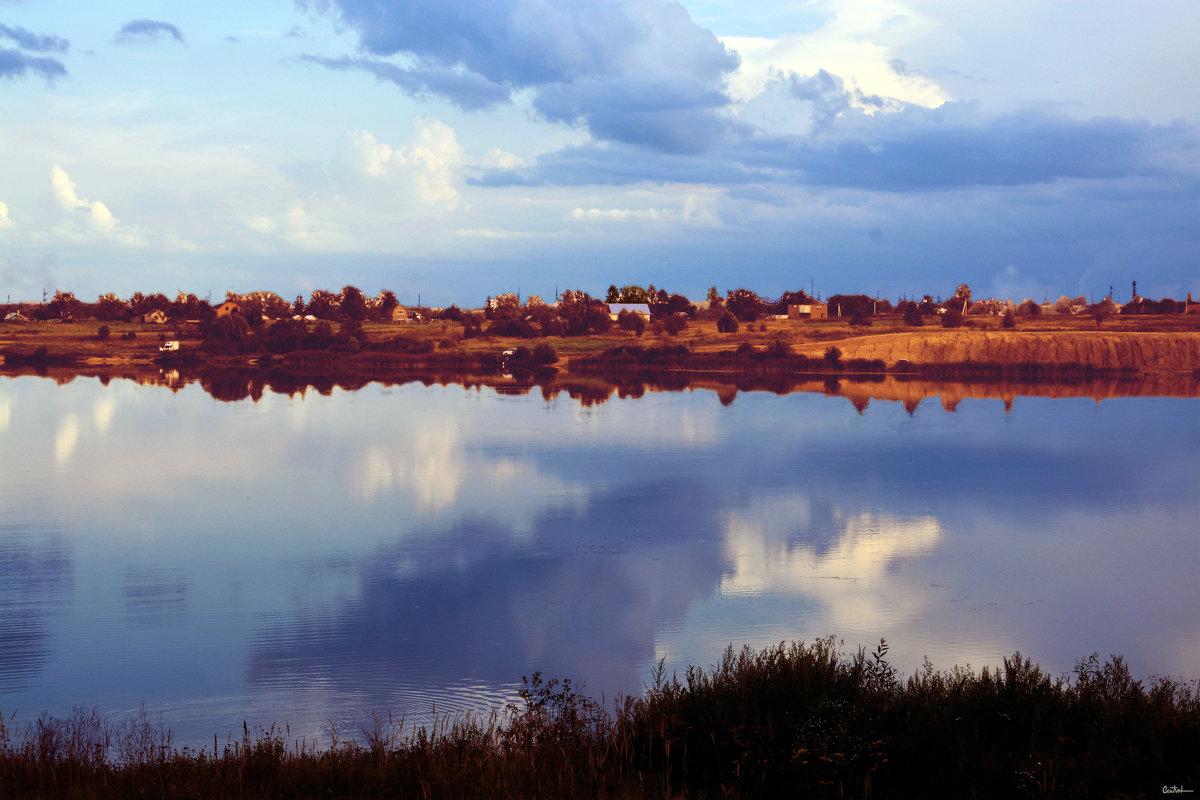 За озером... - Юрий