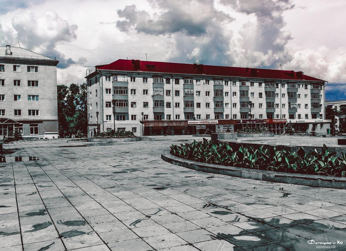 Город - Вячеслав Баширов
