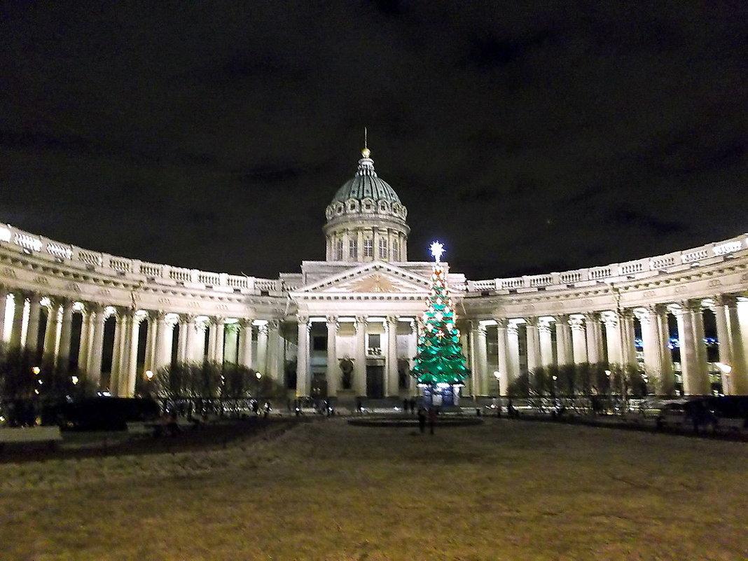 Казанский собор. - Лия ☼