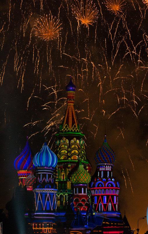 Спаская Башня - Александр